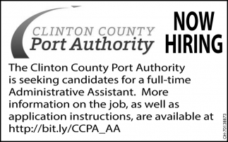Now Hiring - Administrative Assistant